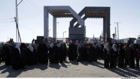 Gazze'de On binlerin gözü Refah Sınır Kapısı'nda…