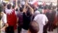 Bahreynliler Şeyh Selman İçin Yine Sokakları Doldurdu…