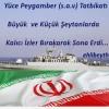 İran İslam Cumhuriyeti'nin Yüce Peygamber Tatbikatı Büyük ve Küçük Şeytanlarda Kalıcı İzler Bırakarak Sona Erdi…