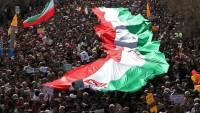 Video: İran İslam Cumhuriyeti Devrim Kutlamalarından Bir Kesit…