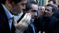 Foto: Ahmedinejad'ın Annesi İçin Hatim Programı Düzenlendi…