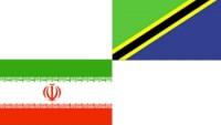 Tanzanya Cumhurbaşkanı Ruhani'yi Kutladı…