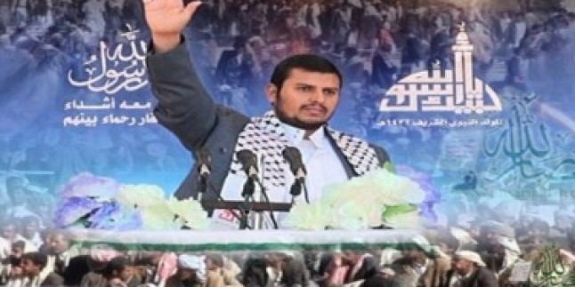 Abdülmelik el-Husi: Yemen artık dış güçlerin etkisinden çıkan bir ülkedir