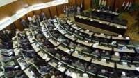 Irak Meclisi: IŞİD'in cinayetleri, soykırımdır…