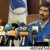 İran, Saike Savaş Uçağının İkinci Neslini Görücüye Çıkarıyor…