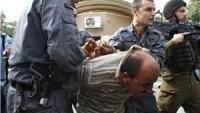 İşgal Güçleri Batı Yaka'da 9 Kişiyi Gözaltına Aldı…