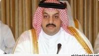 Katar'da Yemen'deki Ateşkese Destek Vermek Zorunda Kaldı