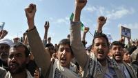 Yemen Ensarullah Hareketi, Husiler'den oluşan 20 bin kişilik bir grubun Yemen Ordusu'na katılmasını istedi