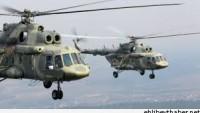 Babil eyaletine iki Amerikan helikopterinin iniş yaptığı bildirildi…