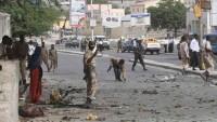 Somali'de Otele Saldırı Yapıldı…