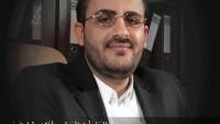 Ensarullah Sözcüsü Abdüsselam: İran İle Petrol ve Elektrik Alanında Anlaşmalar İmzaladık…