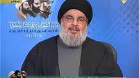 Seyyid Hasan Nasrullah'ın dün yaptığı konuşmadan derlemeler