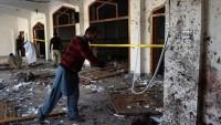 Pakistan'da Camiye Bombalı Saldırı: 19 Şehid…