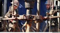 ABD'de Metal İşçileri Greve Gitti…