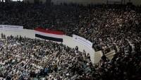 Yemen Hizbullahı, Körfez İşbirliği Konseyi'nin Açıklamasına Tepki Gösterdi…
