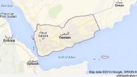 Büyük Şeytan Amerika'nın Yemen büyükelçiliği tamamen kapandı