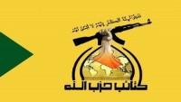 Irak Hizbullahı'ndan ABD'ye uyarı: Saldırılar sürerse mevzilerinizi vuracağız.