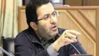 İran parlamenter heyeti, BM yapısının değiştirilmesini istedi.