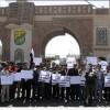 Foto: Yemenli üniversite öğrencileri Suudi Arabistan'ı protesto etti…