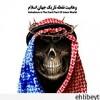 Vahabi S. Arabistan'ın Hz. Resul-ü Ekrem Efendimize kini bitmiyor…