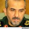 General Iraki: IŞİD İran sınırlarına yaklaşmaya cesaret edemez