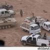 Iraklı Parlamenter: IŞİD İsrail'den silah aldı…