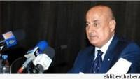 ISESCO: İsrail'in Filistinlilere Karşı Uygulamaları Terördür…