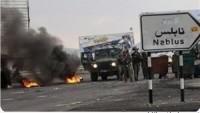 Korsan İsrail Ordusu, Nablus Yakınlarında Filistinli Gençlere Saldırdı.