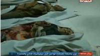 Yemen'e Saldırıda Şehid Sayısı 15, Yaralı Sayısı 34