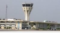 Yemen Ordusu, Aden Havaalanını Geri Aldı.