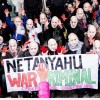 Yahudi lobi kuruluşu AIPAC'ın yıllık konferansı, siyonizm karşıtı Yahudilerin de bulunduğu onlarca kişi tarafından protesto edildi.