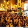 Suudi Arabistan'ın Doğu sakinlerinden Bahreyn devrimine destek.