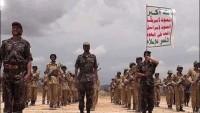 Foto: Yemen Hizbullahı Suudi Arabistan Sınırında Tatbikata Başladı.