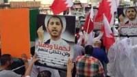 Bahreyn Halkının Şeyh Selman'a destek gösterileri sürüyor.