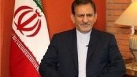 İran Cumhurbaşkanı Yardımcısı Cihangiri: İran aleyhinde zalimce yürütülen bu yaptırımların kalkması halkın yaşamını olumlu yönde değiştirecek