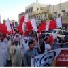 Foto: Bahreyn halkından siyasi tutuklulara saldıran rejime öfke gösterisi…