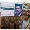 Foto: Yemen Halkı, Şehid Edilen Ensarullah Lideri İçin Sokaklara İndi.