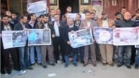 Gazeteciler Rafah Kentinde Hastane İnşa Edilmesini İstedi.