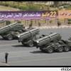 Yemen Birlikleri, Suud'un Necran askeri havaalanına 50 füze fırlattı
