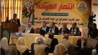 HAMAS: Siyonist İsrail'e karşı silahlı mücadele vazgeçilmezdir.
