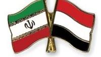 Yemen hükümeti temsilcilerinden müteşekkil bir grup, Tahran'a gitti…