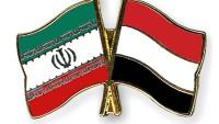 İran, Yemen'in güneyinde sivillerin bombalanmasına sert tepki gösterdi