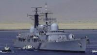 Mısır'a ait 4 savaş gemisi Aden Körfezi'ne doğru gidiyor.
