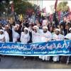 Pakistan Halkı, Yemen'e Yapılan Saldırıyı Protesto İçin Sokaklara Döküldü.