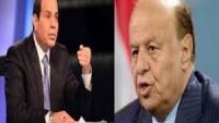 Mısır, Yemen'e asker gönderecek