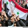 Suriyeliler, Arjantin'de eylem yaptı.