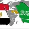 Arabistan El-Ezher'e 3 Milyar Dolarlık Rüşvet Verdi.
