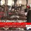 Video: İslam Düşmanları Yemen'i Kana Buladı.