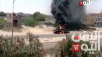 Suud Uçakları, Sa'da Eyaletine Bağlı Ketaf Bölgesini Bombaladı: 7 Sivil Şehid, 12 Yaralı