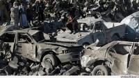 Foto: Siyonist Uşaklarının Yemen'in Mazlum Halkına Yaptığı Saldırıdan Görüntüler…